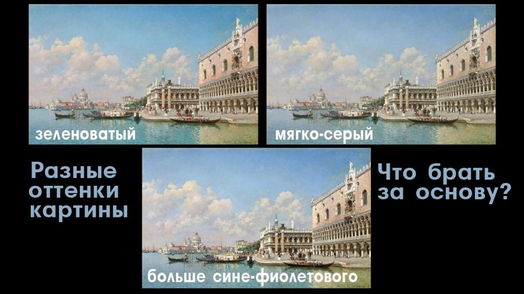 Venice by Federico Del Campo Circa 1914